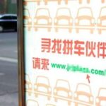 Carpooling arrives in China